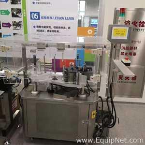 Etiquetadora Guangzhou Purelinkpack Equipment Co, Ltd. PLF-20A