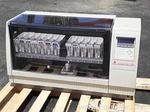 Equipos de Tinción Sakura Tissue-Tek DRS 2000 Slide Stainer DRS-2000A-D1 - In Vitro Diagnostic