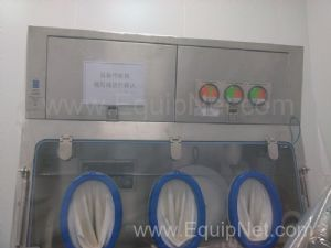 Extract Technology Stainless Steel Dispensing Isolator